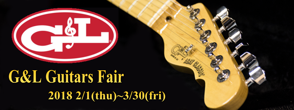 G&L Guitars Fair