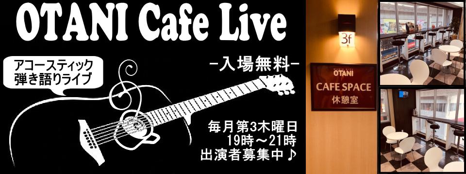 Otani Cafe Live